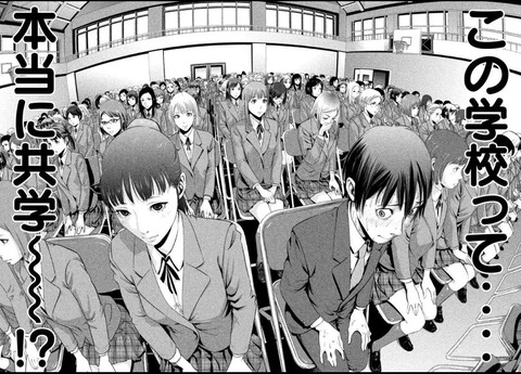 PrisonSchool_01_000001