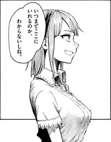 Dagashikashi_02_088