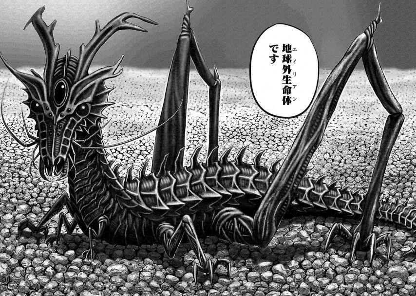 t dragon 無料 漫画