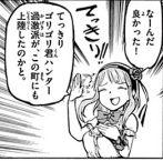 Dagashikashi_021
