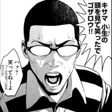 PrisonSchool_04_045