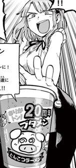 Dagashikashi_041