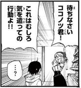 Dagashikashi_04018