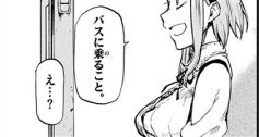 Dagashikashi_04077