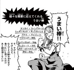 Dagashikashi_007