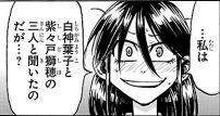 Jitsuwata_11_001