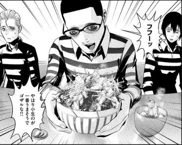 PrisonSchool_10_029