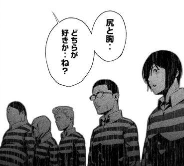 PrisonSchool_10_100