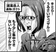 PrisonSchool_01_000003