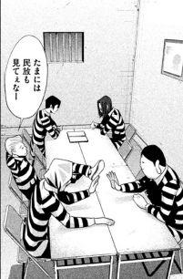 PrisonSchool_02094