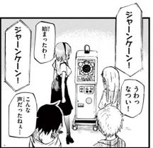 Dagashikashi_04037