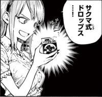 Dagashikashi_02_081