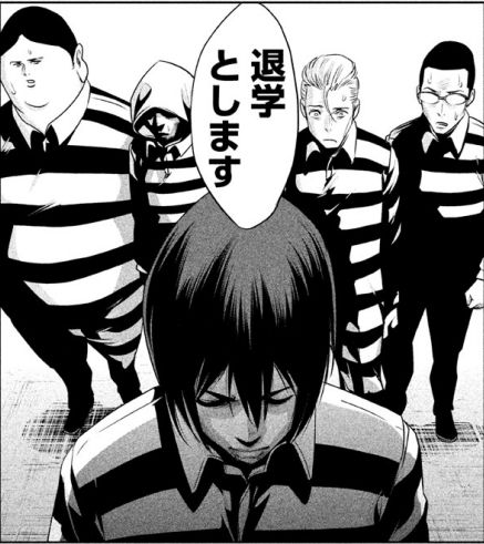 PrisonSchool_05_045
