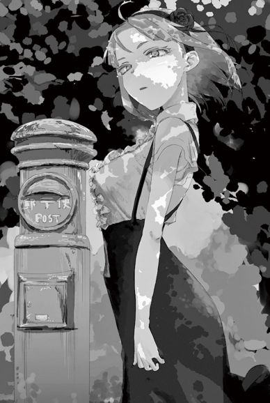 Dagashikashi_02_090