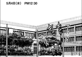 PrisonSchool03_200