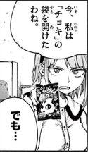 Dagashikashi_02_030