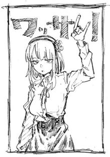 Dagashikashi_04074