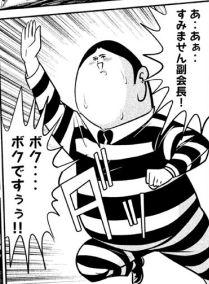 PrisonSchool_07_150