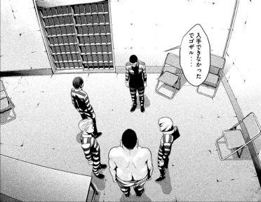 PrisonSchool_09_110