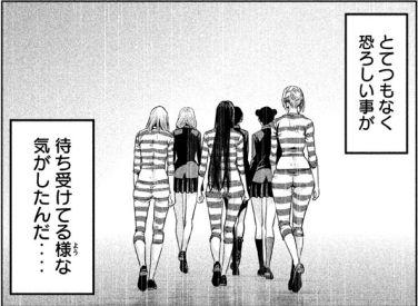 PrisonSchool_12_224
