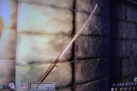 レノルトのアカヴィリ刀