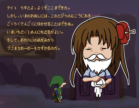 20170613TOP絵TAO版大魔界追加a