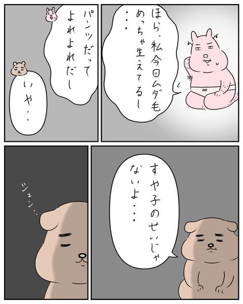 IMG_8474