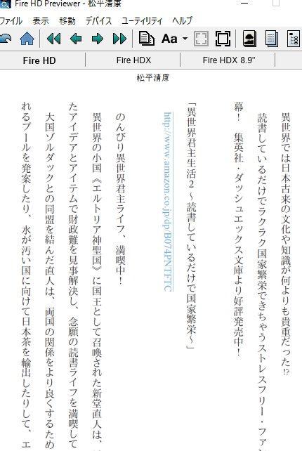 kiyoyasu2