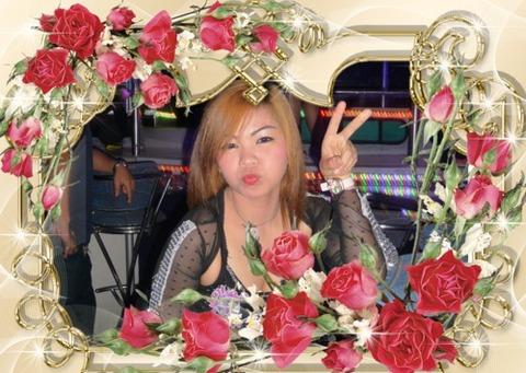 photofacefun_com_1430489981