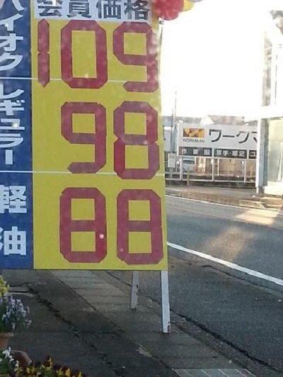 ecd84387[1]