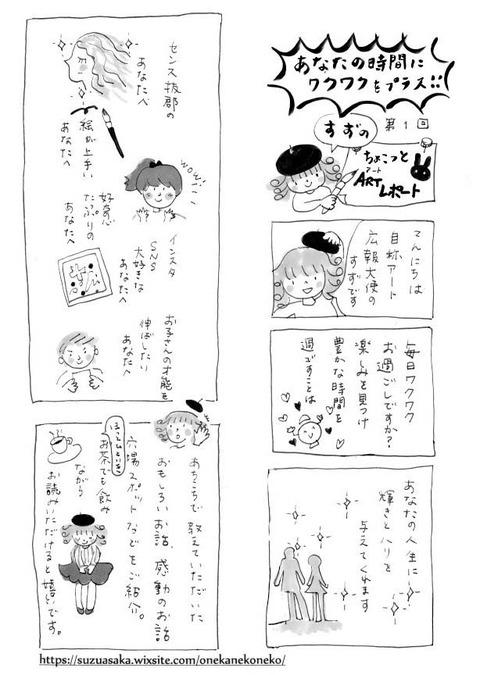 art report1.1