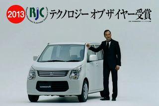20121229_suzuki_cm_wagonr