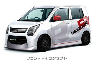 20121228_autosalon2013_suzuki01