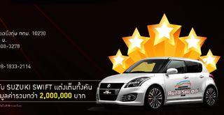 20160622_bangkok_autosalon_swift