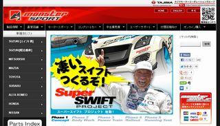 20121130_super_swift_project