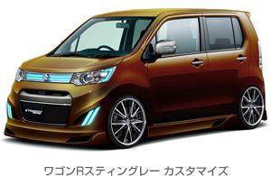 20121228_autosalon2013_suzuki02
