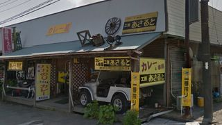 futtsu_curry_asaruto_jimny2