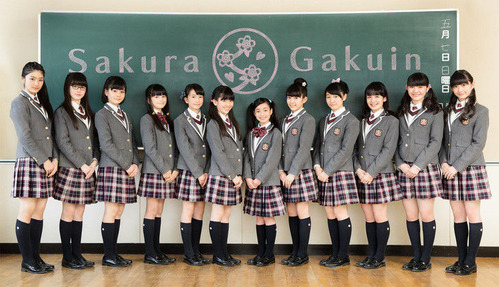 news_header_sakuragakuin_art201705