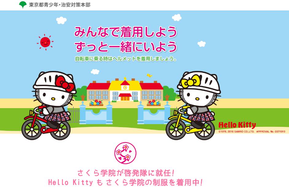 http://livedoor.blogimg.jp/suzukaclub/imgs/0/a/0a0aa030.png