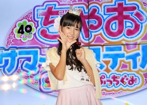 「BABYMETAL」菊地最愛さんを輩出した「ちゃおガール☆2017オーディション」グランプリは小学4年の並木彩華さん