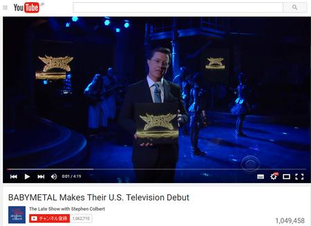 Youtube再生回数 万回突破!BABYMETAL『ギ …