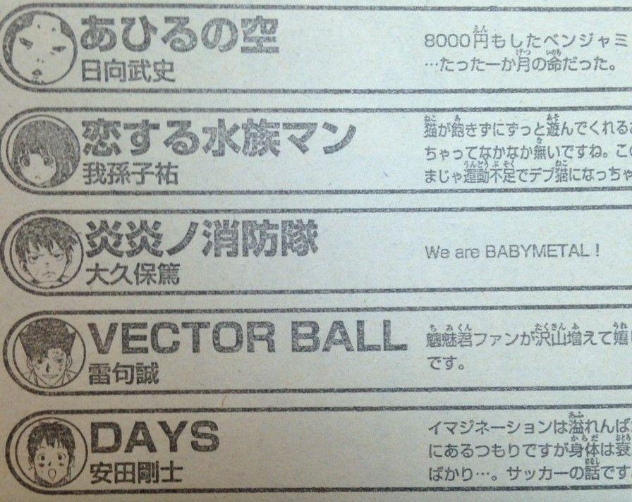 BABYMETAL★4787曲目 [無断転載禁止]©2ch.netYouTube動画>17本 ->画像>191枚