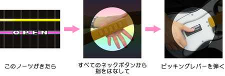 gf_game_03