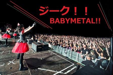 Babymetal-koeln-2014-4