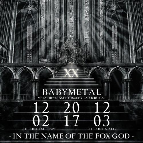 『BABYMETAL公式』三つ目の狐の顔を持つPROPHET OF THE FOX GODからの預言DEATH!!
