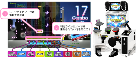 dm_game_01