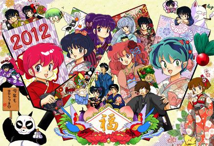 Rumiko-Takahashi-Characters-lumforever-29737285-1748-1192