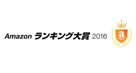 20161201151513