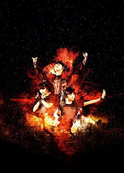 BABYMETALが「MTV EMA」日本人初のベスト・ワールドワイド・アクト賞獲得:音楽ナタリーほか