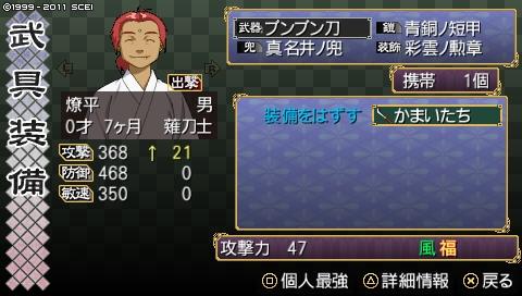 oreshika_0063